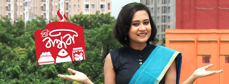 Priyo Bandhabi (Star Jalsha)