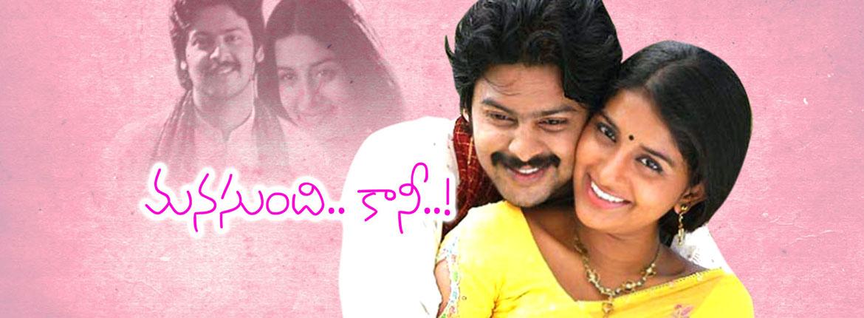 Telugu Tv Serials Title Songs - VetaMusiccom