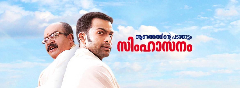 Om shanti oshana full movie online with english subtitles