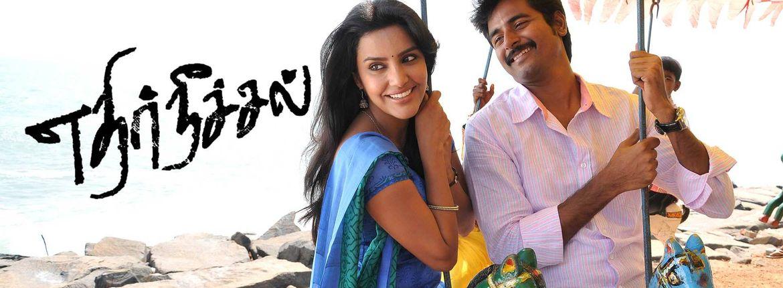 �I' Movie BGM-Vikram- AR Rahman by arrahmanbgm