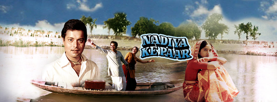 nadiya ke paar hindi movie instmank