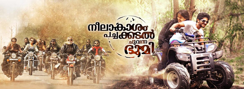 neelakasham pachakadal chuvanna bhoomi full movie hd instmank