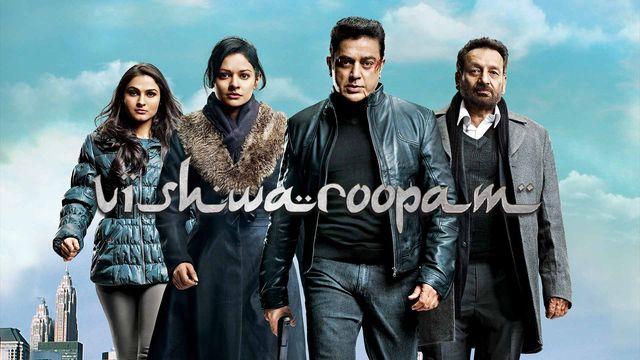 viswaroopam telugu movie bluray 720p torrent free