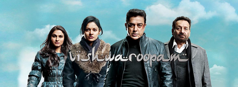 viswaroopam telugu movie free  blu-ray 720pinstmank