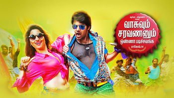 vil ambu movie download tamilgun